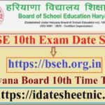 HBSE 10th Exam Date Sheet 2021