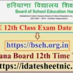 Haryana Board 12th Exam Time Table 2021