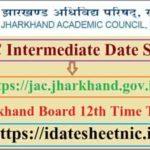 JAC Intermediate Exam Date Sheet 2022