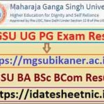 MGSU BA BSc BCom Exam Result 2020