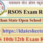 RSOS 10th 12th Class Exam Result 2021
