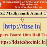 TBSE Madhyamik Exam Admit Card 2021