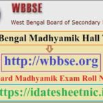 West Bengal Madhyamik Exam Hall Ticket 2021
