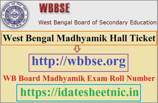 West Bengal Madhyamik Hall Ticket 2021