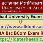 Allahabad University Exam Result 2020