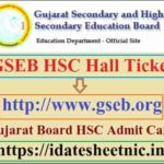 GSEB HSC Exam Hall Ticket 2021