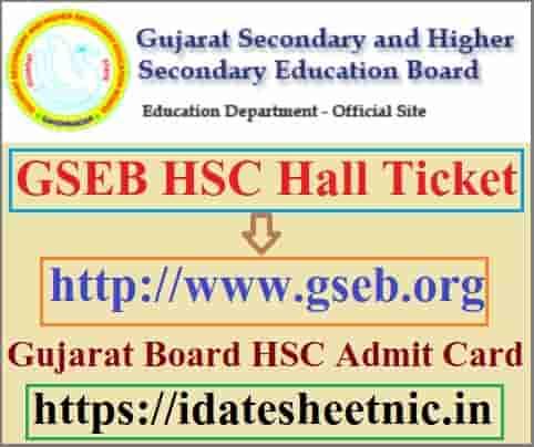 GSEB HSC Hall Ticket 2022