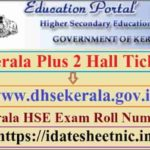 Kerala Plus 2 Exam Hall Ticket 2021