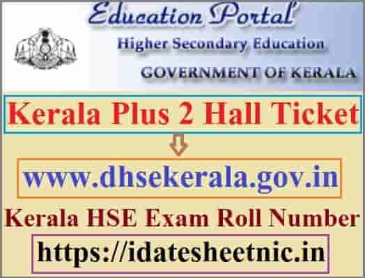 Kerala Plus 2 Hall Ticket 2021