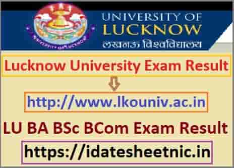 Lucknow University Result 2021
