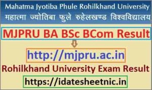 Rohilkhand University UG PG Result 2021