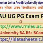 Avadh University BA BSc BCom Result 2021