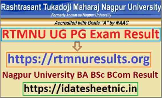 RTMNU Winter Exam Result 2021