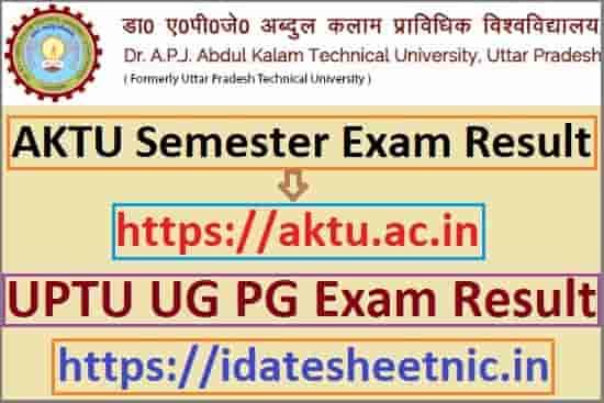 AKTU Semester Exam Result 2021