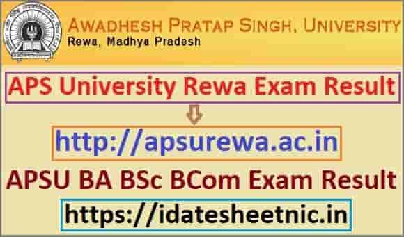 APS University Rewa Result 2020
