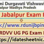 RDVV Jabalpur BA BSc BCom Result 2021