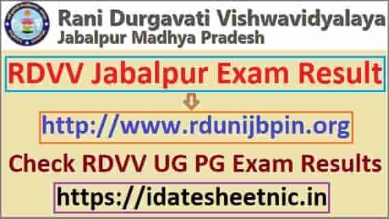 RDVV Jabalpur Result 2021