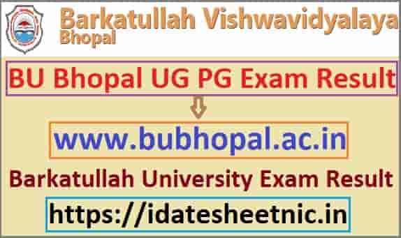 BU Bhopal Result 2021