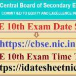 CBSE 10th Exam Date Sheet 2021