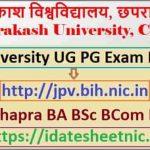 JP University Exam Result 2021