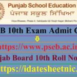 PSEB 10th Exam Admit Card 2021