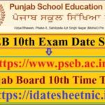 PSEB 10th Exam Date Sheet 2021