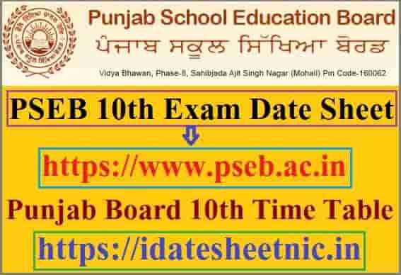 PSEB 10th Date Sheet 2022