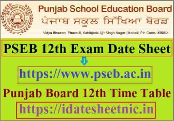 PSEB 12th Date Sheet 2021
