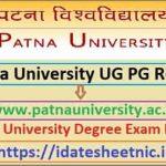 Patna University BA BSc BCom Result 2020