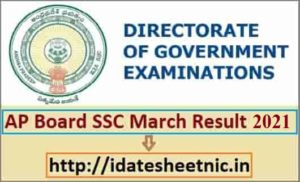 AP Board SSC Exam Result 2021 Name Wise