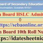 Assam Board HSLC Exam Admit Card 2021