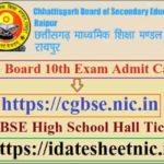 CG Board 10th Exam Admit Card 2021