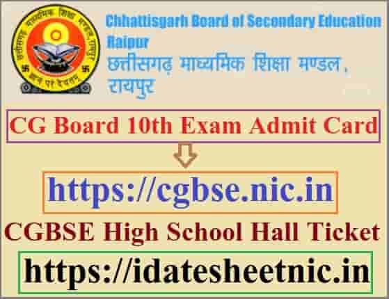 CG Board 10th Admit Card 2021
