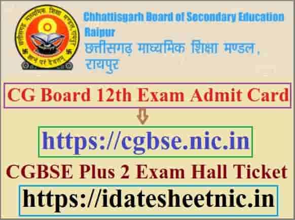 CG Board 12th Admit Card 2021