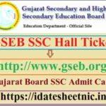 GSEB SSC Exam Hall Ticket 2021