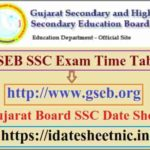 GSEB SSC Exam Time Table 2021