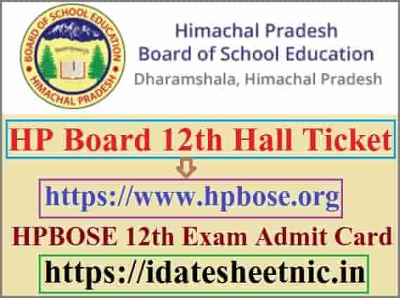 HP Board 12th Hall Ticket 2021