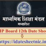 MP Board 12th Date Sheet 2022