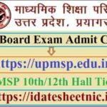 UP Board 10th 12th Admit Card 2021