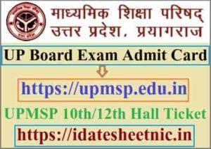 UP Board 10th 12th Admit Card 2021