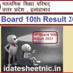 UP Board 10th High School Result 2021