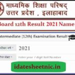 UP Board 12th Result 2021 Name Wise