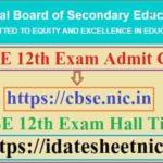 CBSE 12th Exam Admit Card 2021
