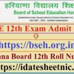 HBSE 12th Exam Admit Card 2021