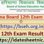 HBSE 12th Class Exam Result 2021