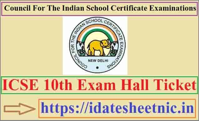 ICSE 10th Hall Ticket 2021