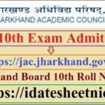 JAC 10th Exam Admit Card 2021