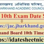 JAC 10th Exam Date Sheet 2021