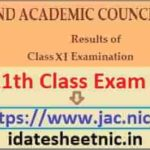 Jharkhand Board 11th Exam Result 2021