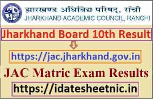 Jharkhand Board 10th Result 2021 Check JAC Matric Results ...